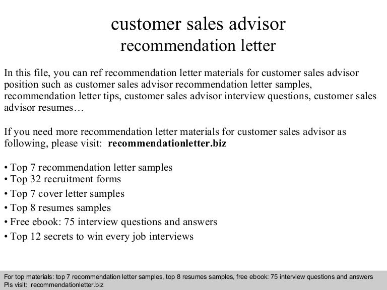 Customer sales advisor recommendation letter