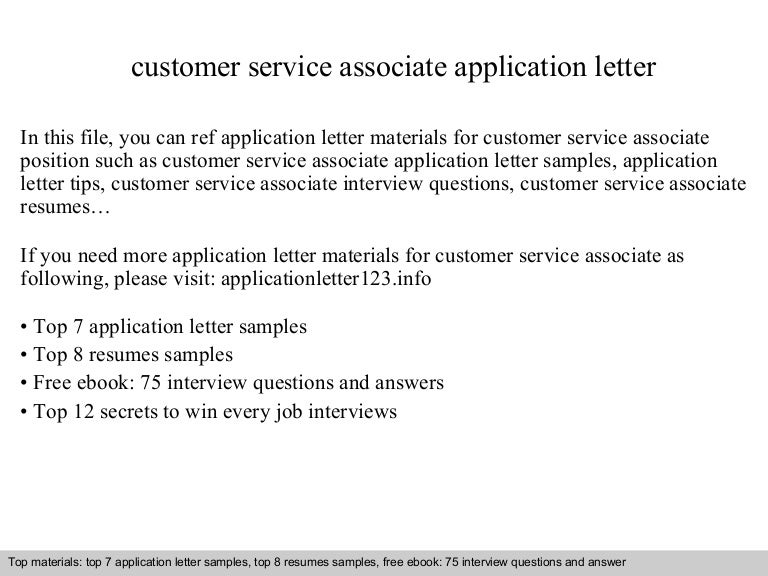 Customerserviceassociateapplicationletter 140905080949 Phpapp01 Thumbnail 4cb1409904617
