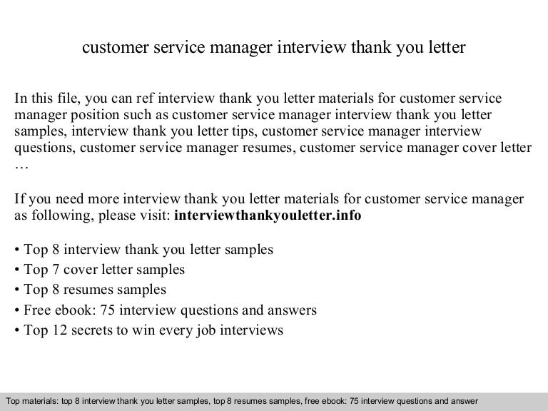 Service Manager Cover Letter
