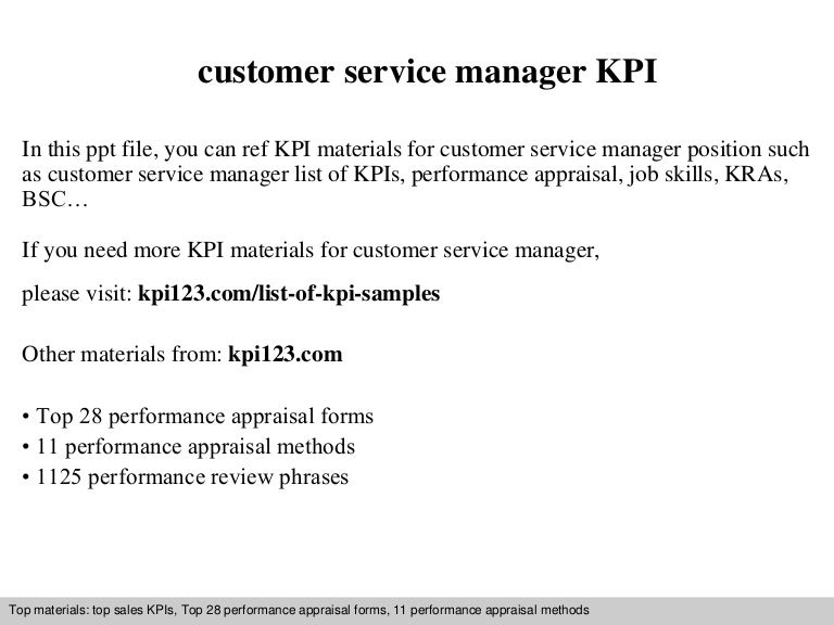 Customer service manager kpi