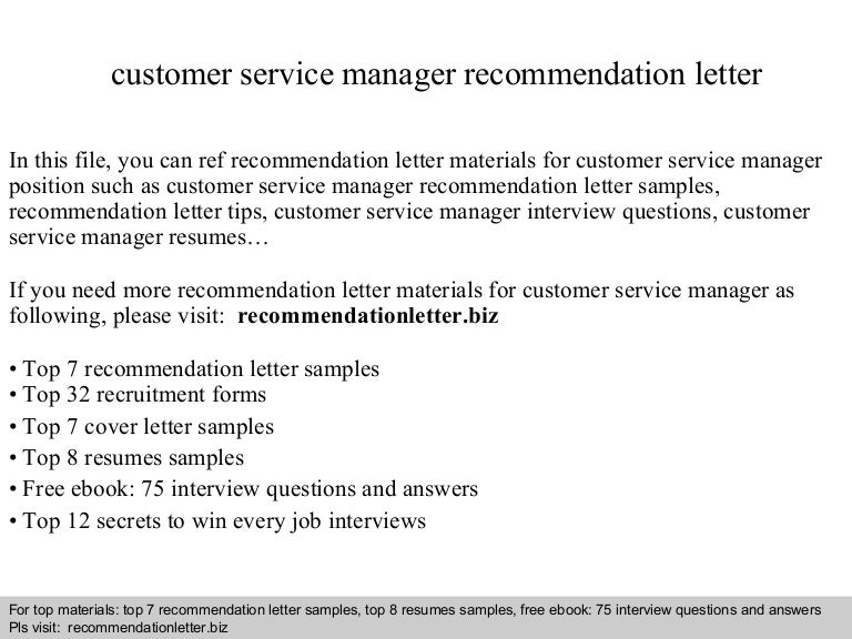 Customer Service Manager Recommendation Letter