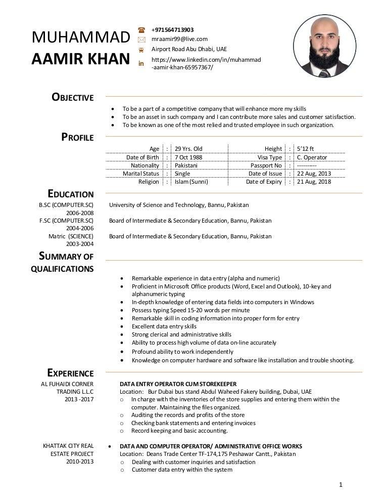 Resume computer operator cover letter pastor