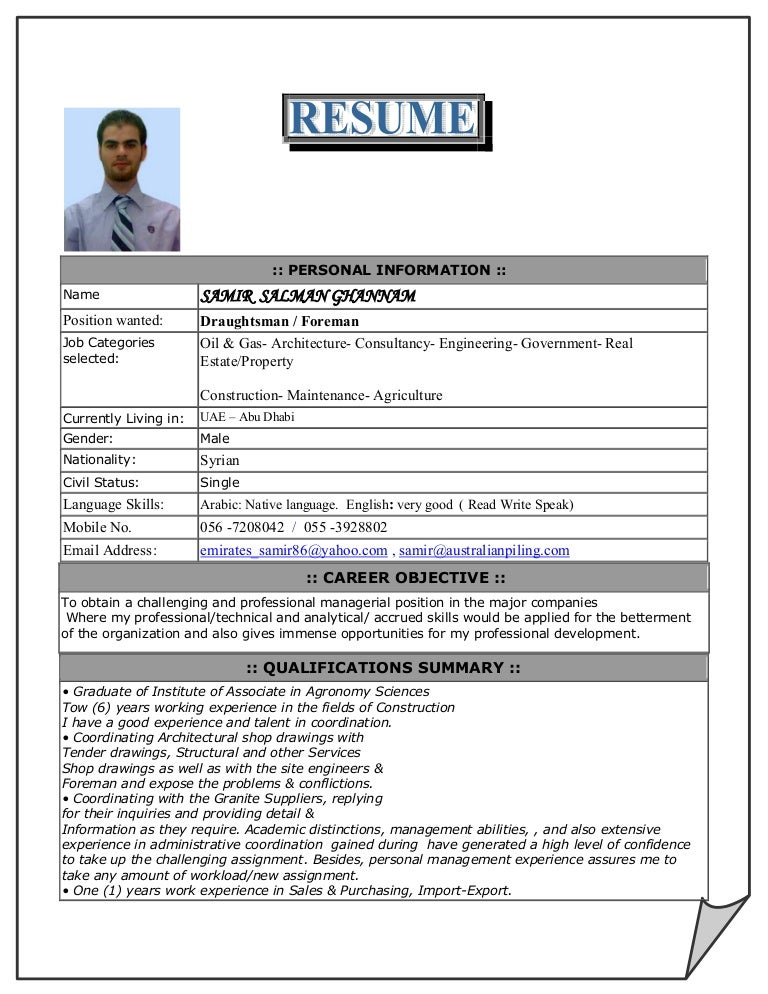 Drafter Resume   Resume Format Download Pdf SlideShare Radiologist Resume radiologist founding partner resume samples Rad Tech  Resume Cool Objective For Entry Level Resume