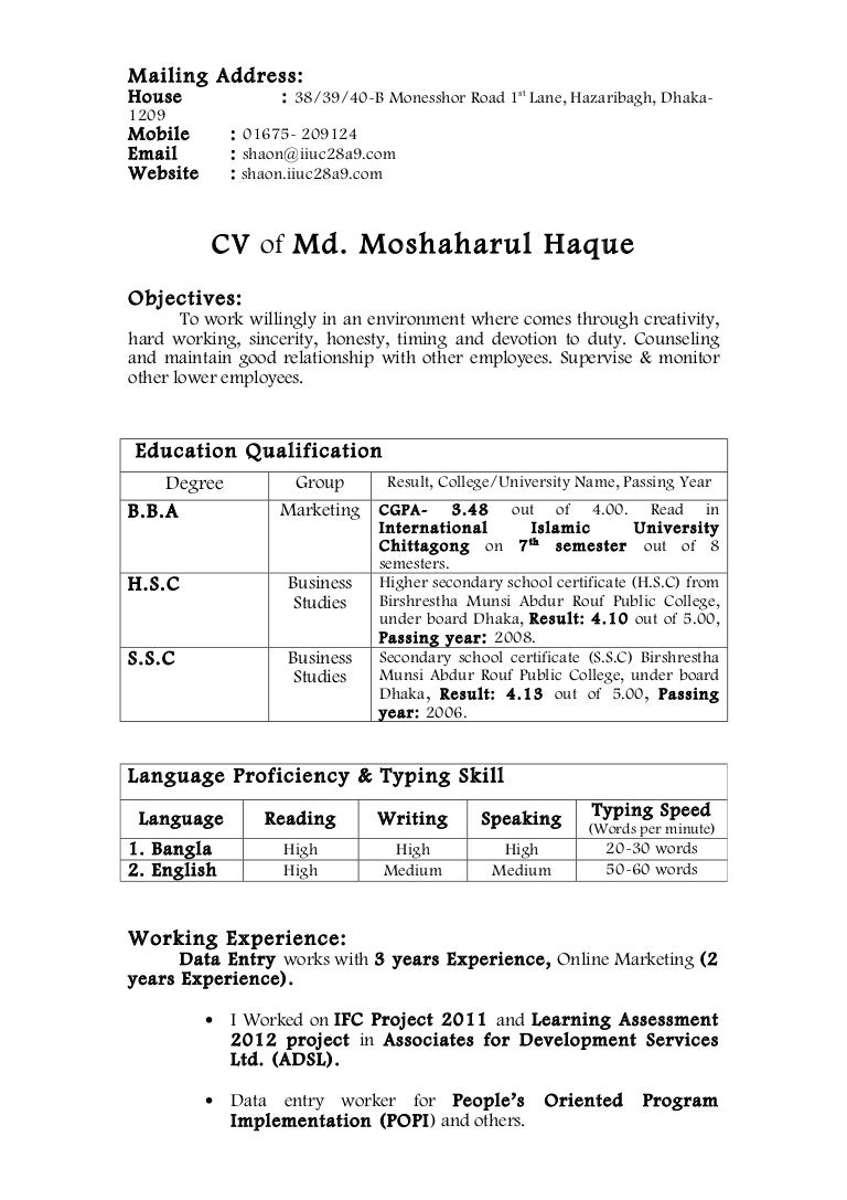 cv for it jobs cv for it job or any kind of computer jobs cover ...