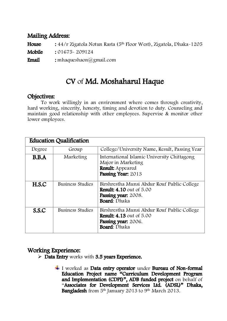 Cover Letter Matrimonial Resume Format Matrimonial Resume Format