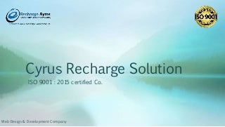 cyrus recharge solution mobile recharge api software