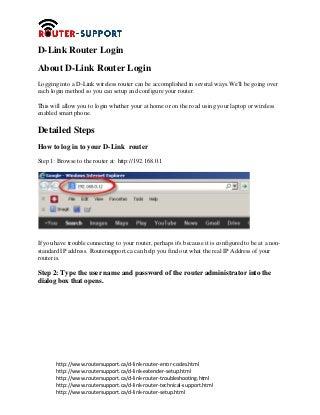 D link router-login