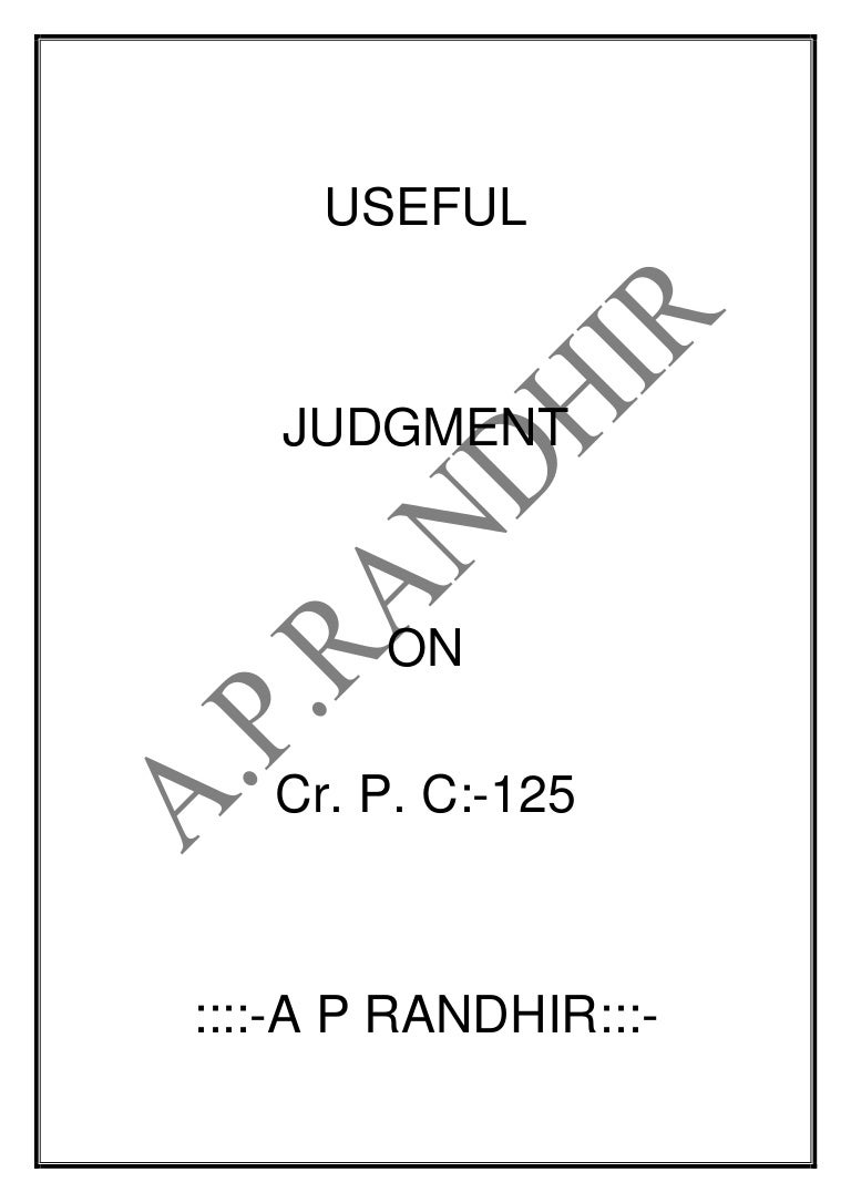 CRPC_125 USEFUL JUDGMENT