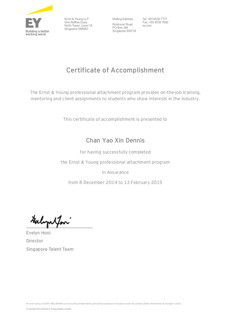 certificate of accomplishment  ey
