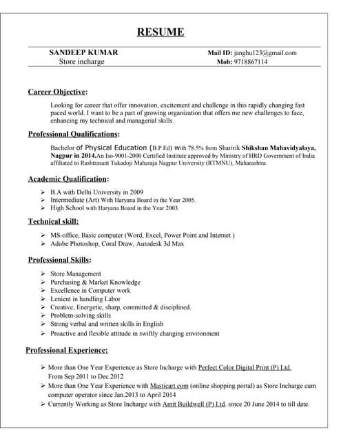 resume employment objective statements