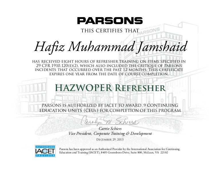 Does hazwoper certification expire