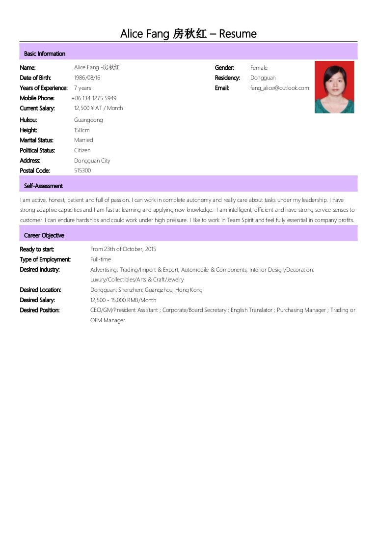 resume expected salary tier brianhenry co