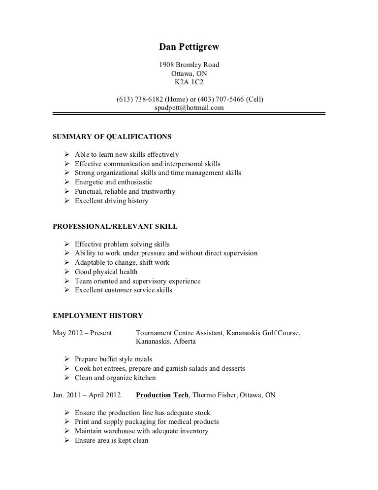 assembly line resume sample production line worker resume