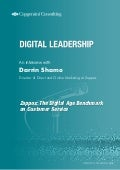 Digital Leadership: An interview with Darrin Shamo (Zappos)