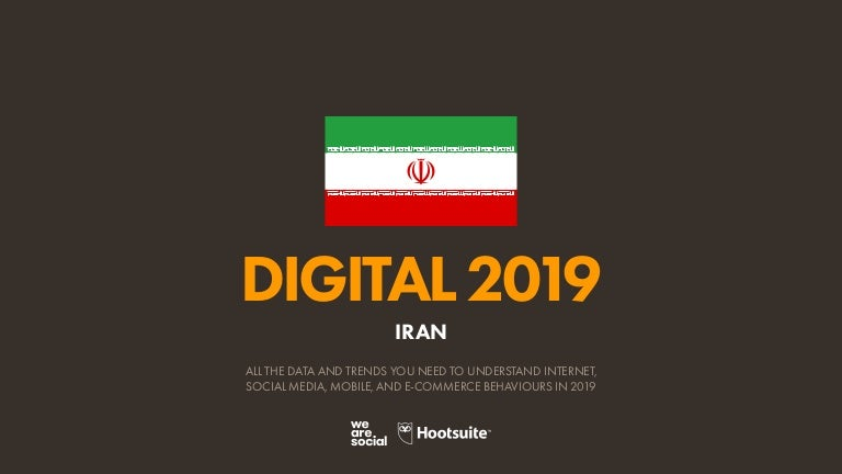 iran investment report card