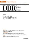DBR 201608 김호의 쿵후 1 Appreciative Inquiry