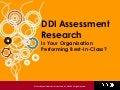 DDI Assessment Research: Is Your Organization Performing Best-In-Class?
