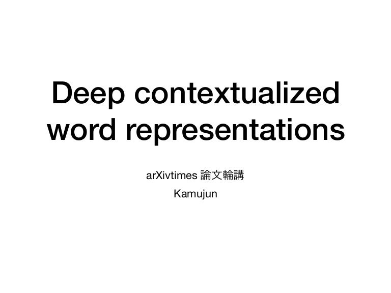 Deep contextualized word representations