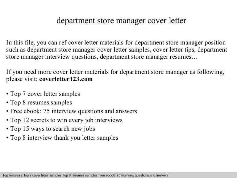 Department Store Manager Cover Letter