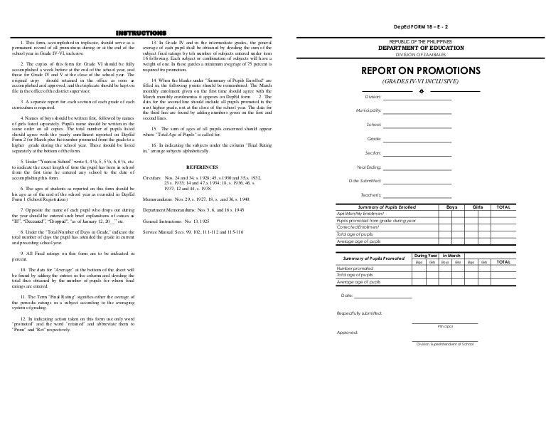 Dep ed form-18e-giv-gvi-by-jonathanparanada