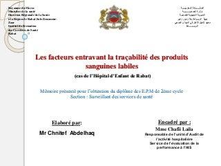 Deposer presentation (2)