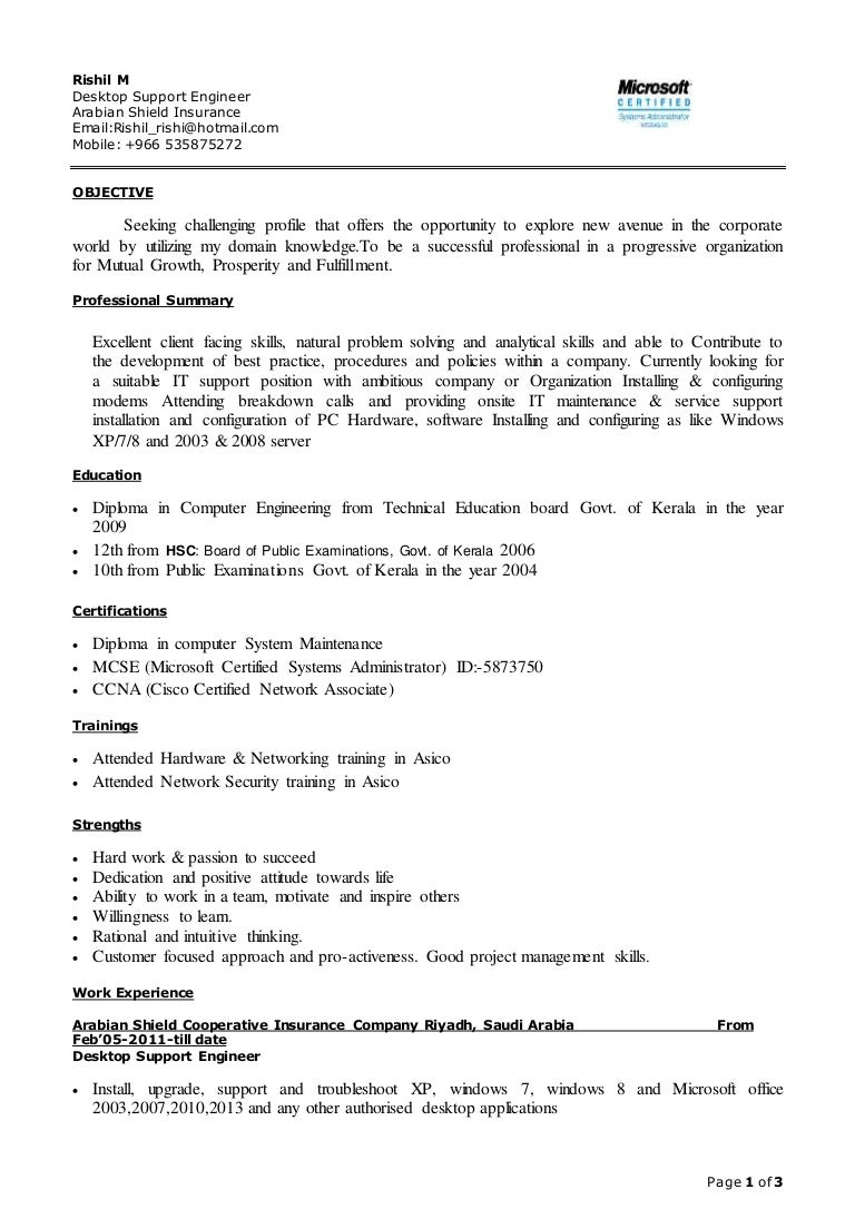 technical support engineer resume doc  finder jobs