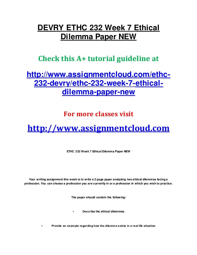 ethical dilemma examples and solutions