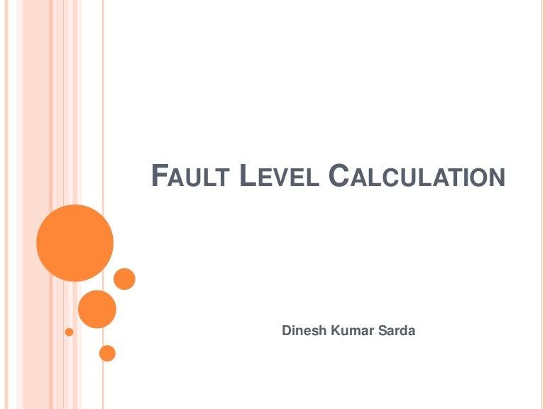 Fault Level Calculation
