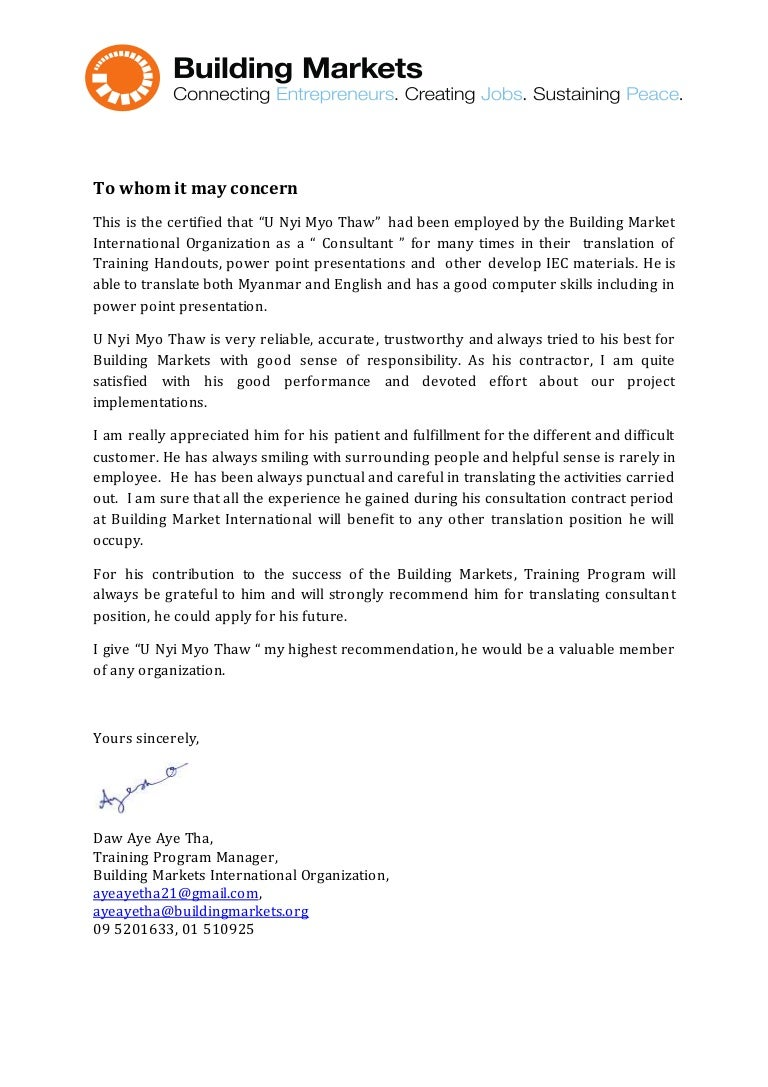 Recommendation Letter from Building Markets Training Program
