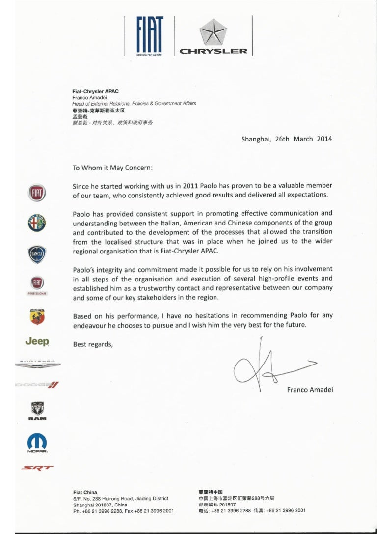 Reference letter fca aljukfo Image collections