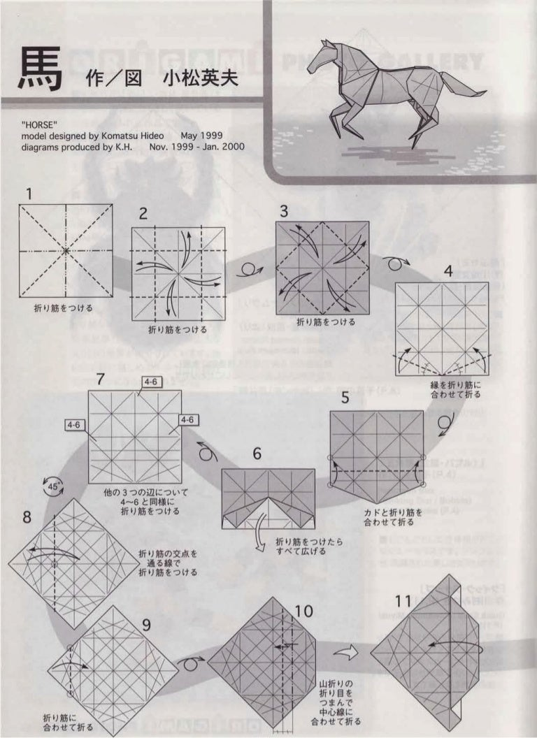 Diagram Horse Hideo Komatsu Origami Cat