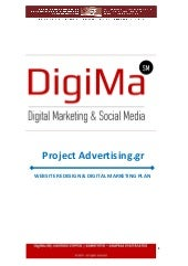 DigiMA eProject (2017): www.advertising.gr digital marketing plan