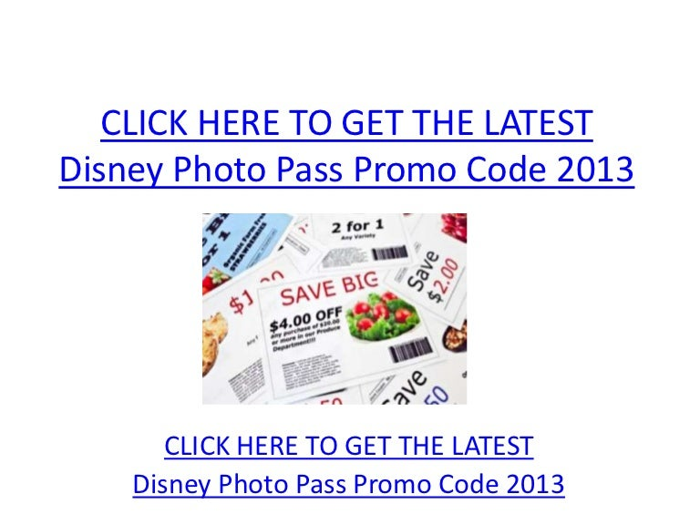 disney photo pass promo code