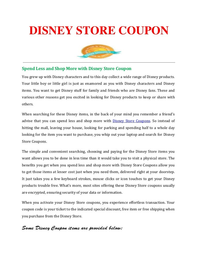 Disney Store Mobile Coupon