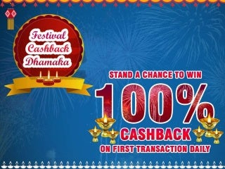Diwali festival dhamaka offers win 100% cashback on cubber