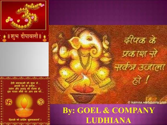 Diwali festival in hindi(chetan kumar goel ludhiana)