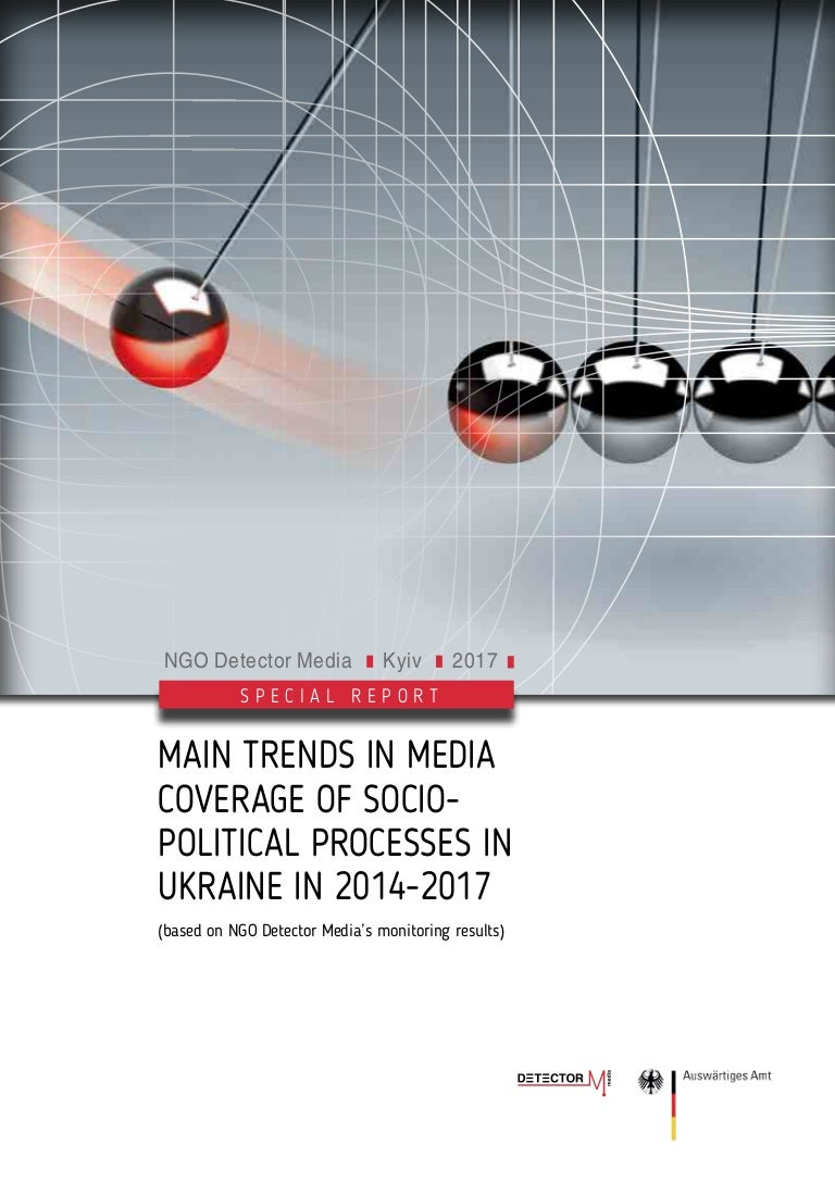 MAIN TRENDS IN MEDIA COVERAGE OF SOCIOPOLITICAL PROCESSES IN