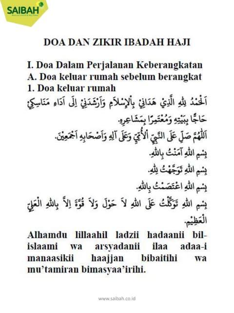 Doa Lengkap Ibadah Haji dan Umroh saibah