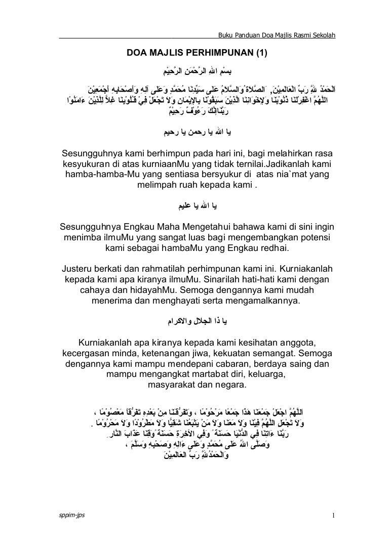 Doa Doa Majlis Rasmi Sekolah Spim Jps Murni