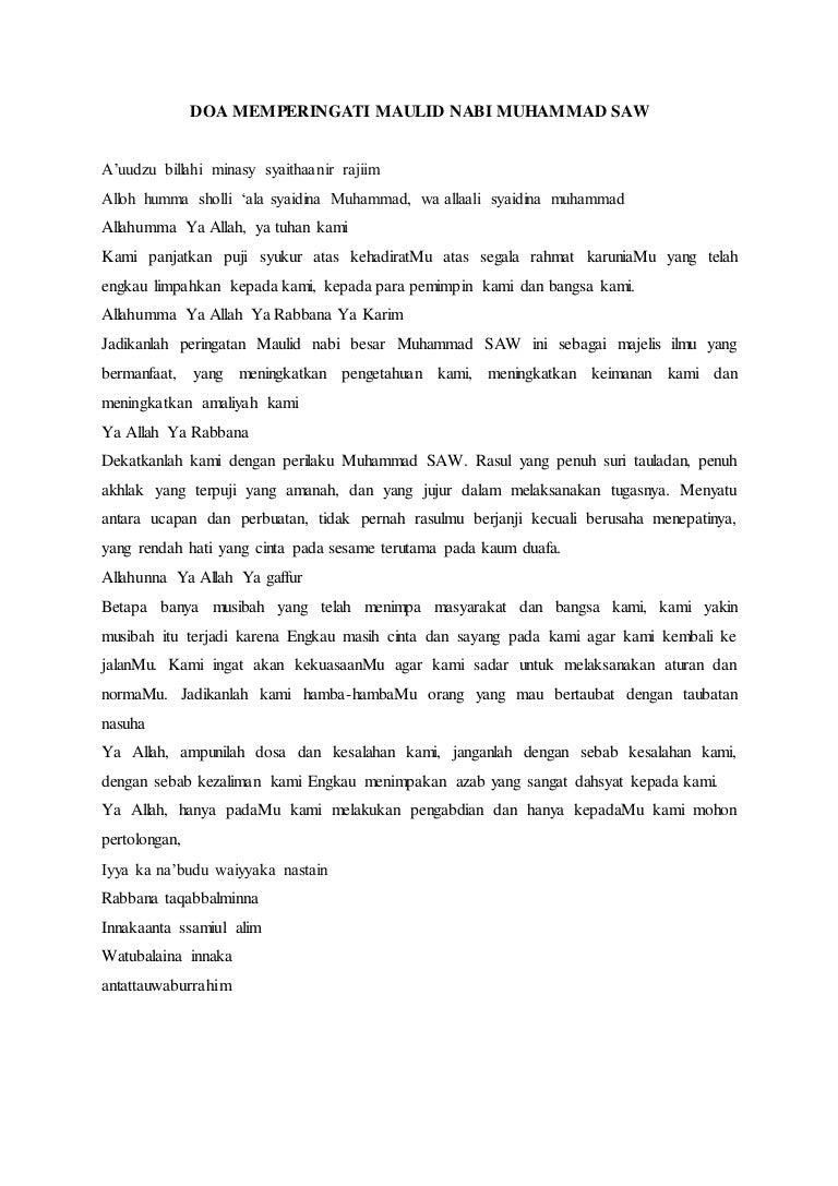 Doa memperingati maulid nabi muhammad saw