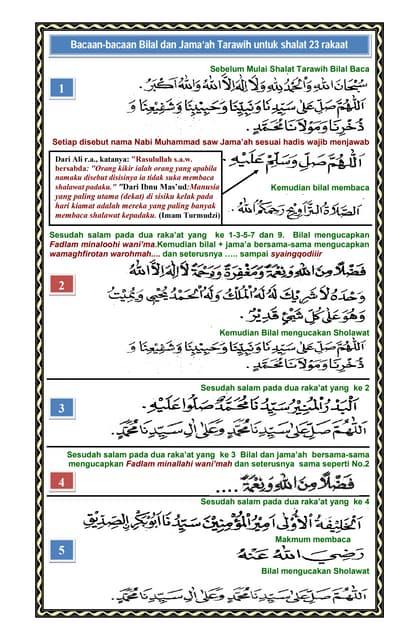 Teks Bilal Ketika Khutbah Jumaat