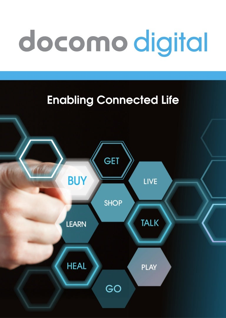 Docomo Digital brochure Sep 2015