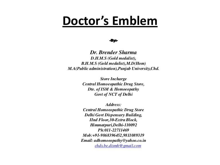 Doctors Emblem