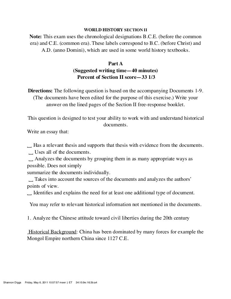 sample of a s cover letter essay on life boon or curse help me resume examples essay argumentative example example thesis kozah
