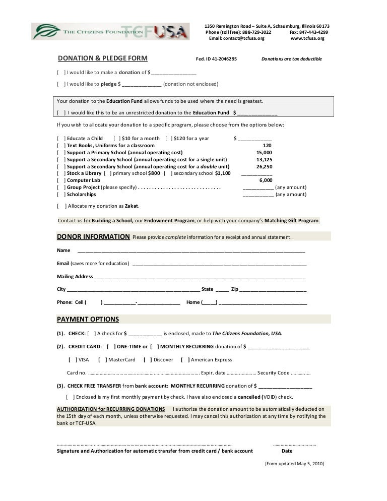 Donation pledge-form-revised-may-5-2010