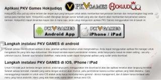 Hokijudiqq - Cara Donwload Aplikasi PKV Game - Cara Instal PKV Games Khusus Android
