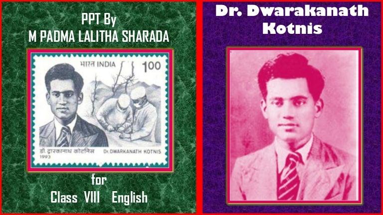 Dr. dwarakanath kotnis
