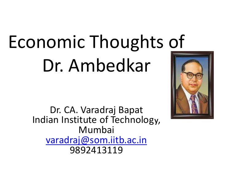 dsc thesis the problem of rupee