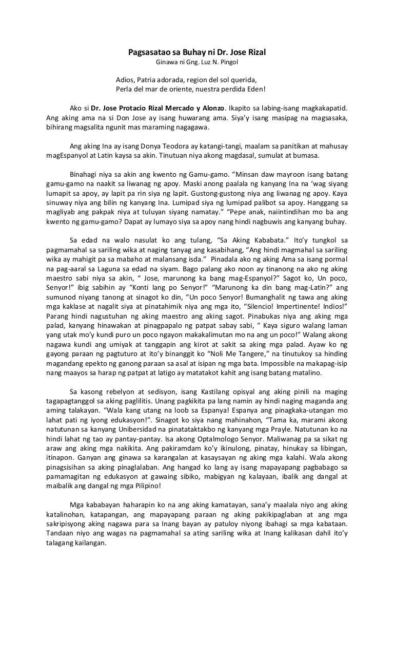 Essay writing correction software