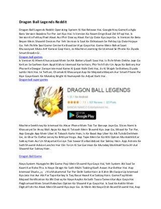 Dragon ball legends reddit